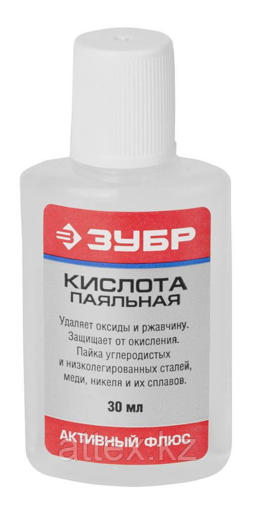 Флюс ЗУБР паяльная кислота, пласт, 30мл 55491-030