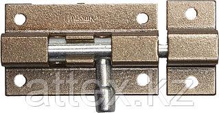 """Задвижка накладная для окон и мебели """"ШП-50 КМЦ"""", цвет коричневый металлик/цинк, 50мм  37753-50"""