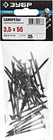 Саморезы фосфатированные с крупной резьбой, гипсокартон-дерево, PH2, 3,9 x 64 мм, 25 шт, ЗУБР Профессионал 300036-39-064, фото 1
