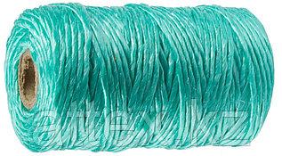 Шпагат ЗУБР многоцелевой полипропиленовый, зеленый, d=1,8 мм, 60 м, 50 кгс, 1,2 ктекс 50033-060