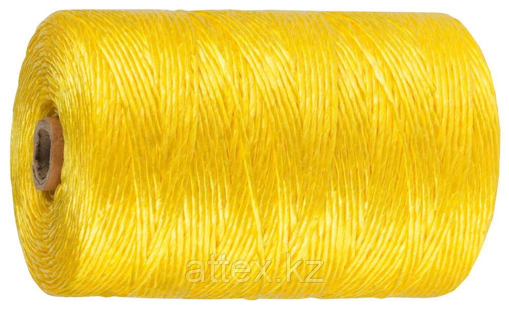 Шпагат ЗУБР многоцелевой полипропиленовый, желтый, d=1,8 мм, 60 м, 50 кгс, 1,2 ктекс 50037-060