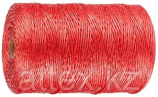 Шпагат ЗУБР многоцелевой полипропиленовый, красный, d=1,8 мм, 60 м, 50 кгс, 1,2 ктекс 50039-060