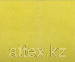 """Лист шлифовальный ЗУБР """"МАСТЕР"""" универсальный на бумажной основе, Р400, 230х280мм, 5шт 35525-400"""