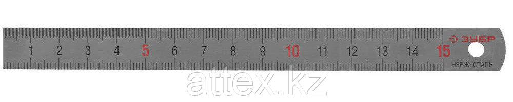 """Линейка ЗУБР """"ЭКСПЕРТ"""" нержавеющая, узкая, двусторонняя, непрерывная шкала 1/2мм, длина 0,15 м, толщина 0,5 мм 34280-0.5-015"""