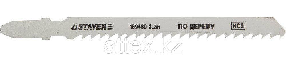 "Полотна STAYER ""STANDARD"", T111C, для эл/лобзика, HCS, по дереву, пласт., быстрый рез, EU-хвост., ша  159480-3_z01"