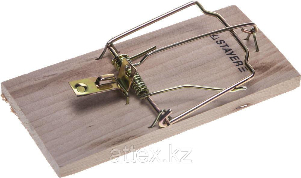 Мышеловка деревянная Stayer 40501-M