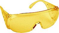 Очки DEXX защитные, поликарбонатная монолинза с боковой вентиляцией, желтые 11051