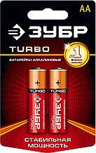 "Батарейка Зубр ""TURBO"" щелочная (алкалиновая), тип AA, 1,5В, 2шт на карточке 59213-2C"