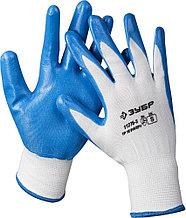 """Перчатки ЗУБР """"МАСТЕР"""" маслостойкие для точных работ, с нитриловым покрытием, размер S (7) 11276-S"""