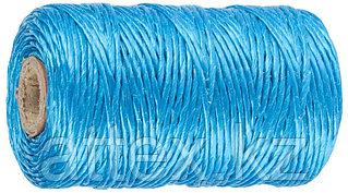 Шпагат ЗУБР многоцелевой полипропиленовый, синий, d=1,8 мм, 110 м, 50 кгс, 1,2 ктекс 50035-110