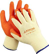 """Перчатки STAYER """"EXPERT""""  рабочие с рельефным латексным покрытием, 10 класс, L-XL 11407-XL"""