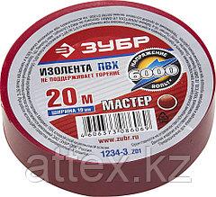 Изолента, ЗУБР Мастер 1234-3, ПВХ, не поддерживающая горение, 6000 В, 19мм х 20м, красная  1234-3_z01