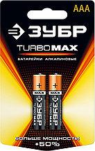 "Батарейка ЗУБР ""TURBO MAX"" щелочная (алкалиновая), тип AAA, 1,5В, 2шт на карточке 59203-2C"
