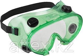 """Очки ЗУБР """"МАСТЕР"""" защитные закрытого типа, с непрямой вентиляцией, линза поликарбонатная 11026"""