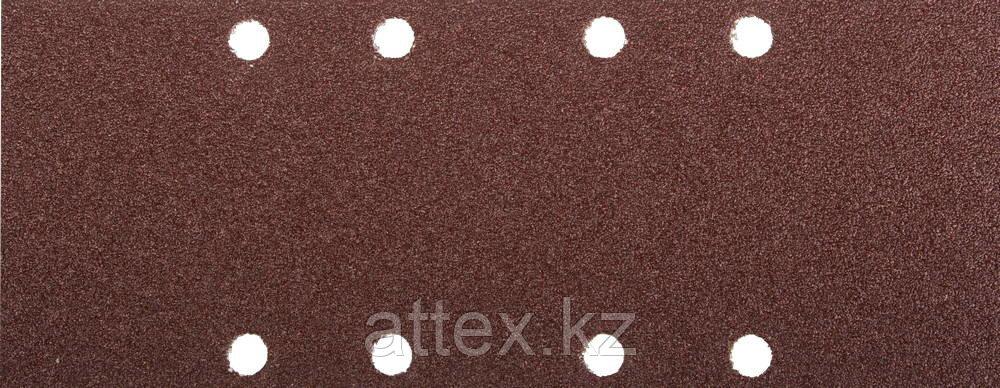 """Лист шлифовальный ЗУБР """"МАСТЕР"""", 8 отверстий, для ПШМ на зажимах, Р80, 93х230мм, 5шт 35591-080"""