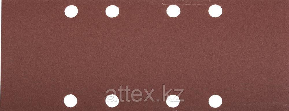 """Лист шлифовальный ЗУБР """"МАСТЕР"""", 8 отверстий, для ПШМ на зажимах, Р180, 93х230мм, 5шт 35591-180"""