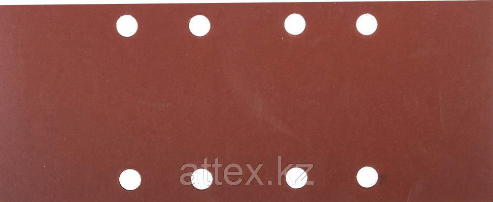 """Лист шлифовальный ЗУБР """"МАСТЕР"""", 8 отверстий, для ПШМ на зажимах, Р600, 93х230мм, 5шт 35591-600"""