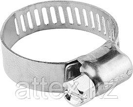 Хомуты, нерж. сталь, просечная лента 8 мм, 8-13 мм, 5 шт, ЗУБР Профессионал 37811-08-13-5