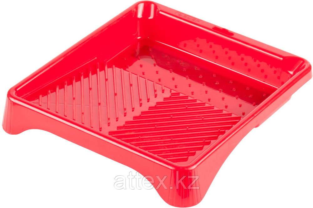 Ванночка ЗУБР малярная пластмассовая, для валиков до 210 мм, 280х300мм, 0,6 л 06055-21