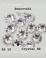 Стразы клеевые Сваровски оригинал ( пр-ва Австрия)1440 штук