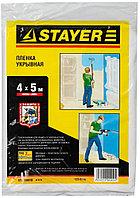 Пленка укрывная Stayer 1225-07-05