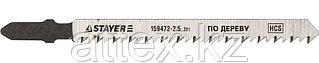 """Полотна STAYER """"STANDARD"""", T101B, для эл/лобзика, HCS, по дереву, фанере, чистый рез, EU-хвост., шаг  159472-2.5_z01"""