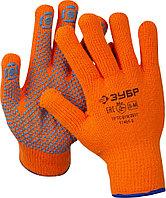 Перчатки утепленные Ангара, акриловые, с защитой от скольжения, 10 класс, сигнальный цвет, S-M, ЗУБР Профессионал 11464-S