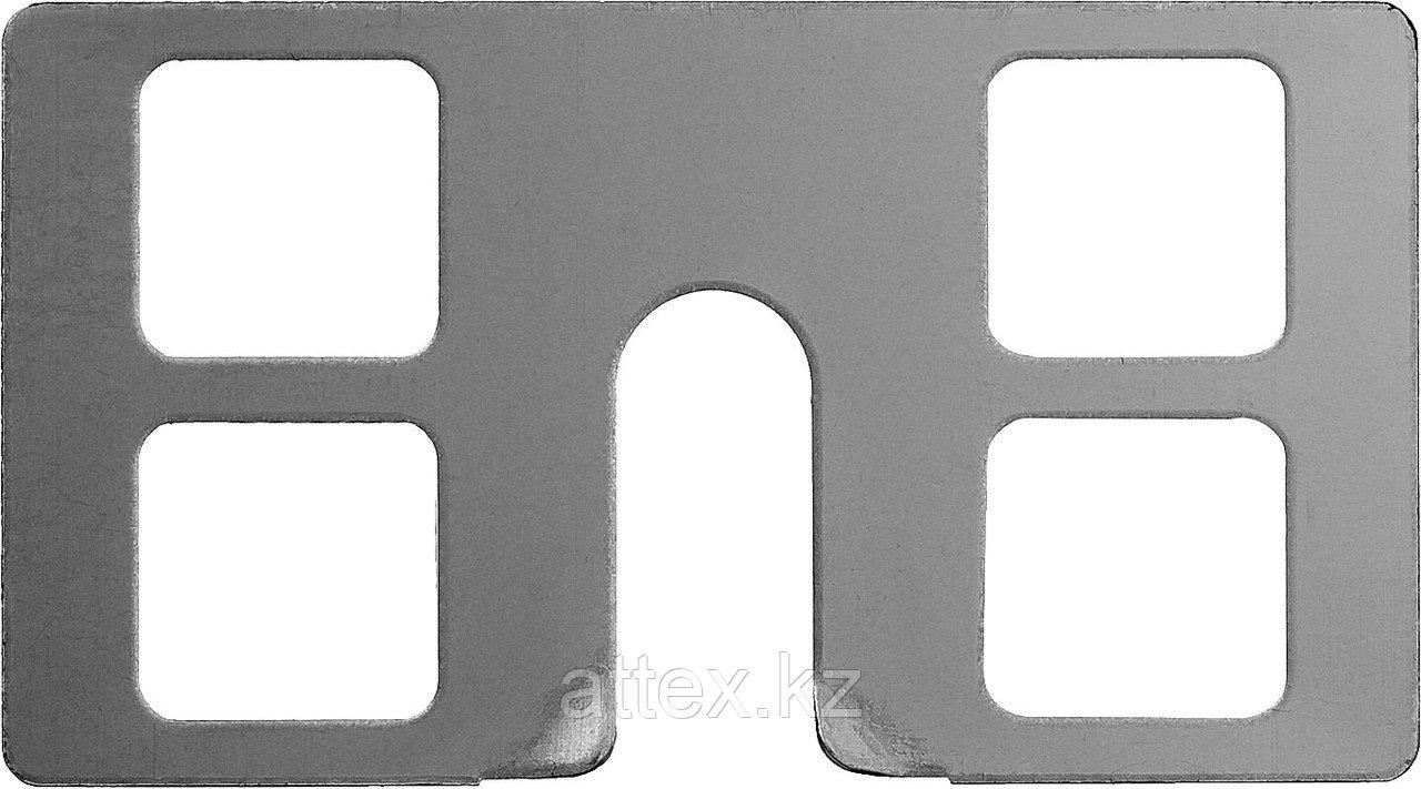 КРЕММЕР  50 шт крепление для установки маячковых профилей, ЗУБР  30950-50