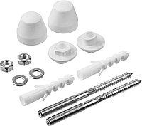 Набор ЗУБР для крепления раковин и писсуаров, диаметр предварительного сверления - 14 мм, цвет белый 44220