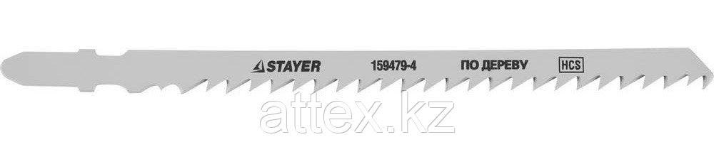 """Полотна STAYER """"STANDARD"""", T344D, для эл.лобзиков, HCS, по дереву, фанере, ДСП, быстрый рез, EU хвост., 110/4мм, 2шт 159479-4"""