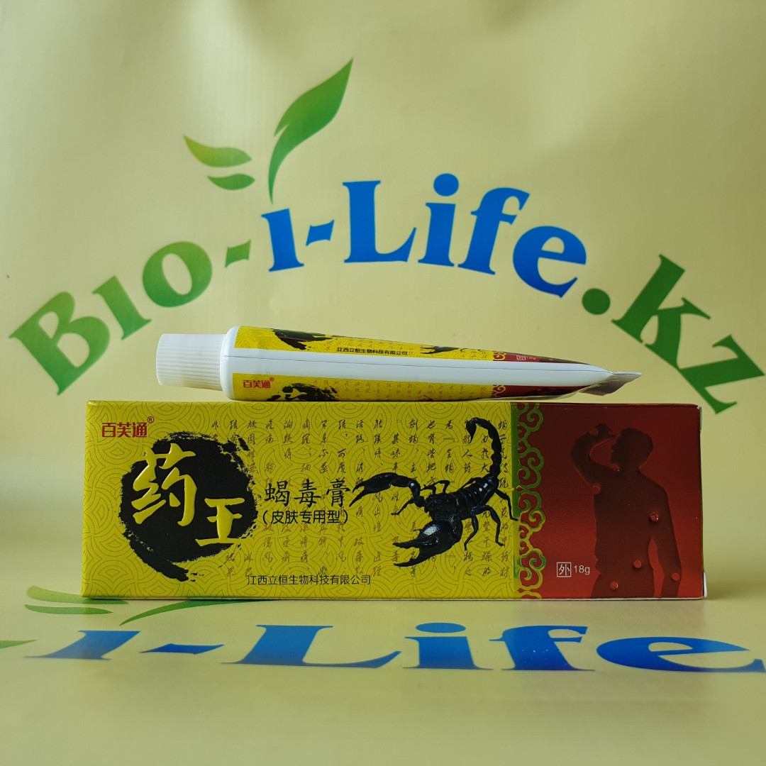 Мазь скорпион - противовоспалительное, противогрибковое средство для наружного применения. 18 гр