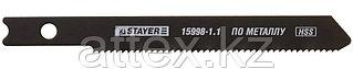 """Полотна STAYER """"PROFI"""", U118G, для эл/лобзика, HSS, по металлу (0,5-1,5мм), US-хвост., шаг 1,1мм, 50 15998-1,1"""