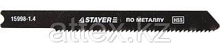 """Полотна STAYER """"PROFI"""", U118A, для эл/лобзика, HSS, по металлу (1,5-2мм), US-хвост., шаг 1,4мм, 50мм  15998-1.4_z01"""