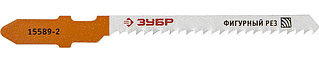 "Полотна ЗУБР ""ЭКСПЕРТ"", T119BO, для эл/лобзика, HCS, по дереву, фигурный рез, EU-хвост., шаг 2мм, 50  15589-2_z01"