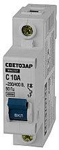 """Выключатель СВЕТОЗАР автоматический, 1-полюсный, """"С"""" (тип расцепления), 10 A, 230 / 400 В 49060-10-C"""
