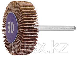 Круг ЗУБР веерный на шпильке, P 80, d 32x10x3,2 мм, L 45мм, 1шт 35934