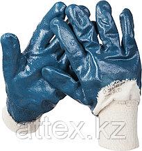 """Перчатки ЗУБР """"МАСТЕР"""" рабочие с манжетой, с нитриловым покрытием ладони, размер L (9) 11273-L"""
