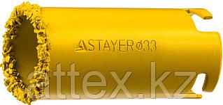 """Коронка STAYER """"PROFESSIONAL"""" кольцевая с карбидно-вольфрамовой крошкой, d=33мм 33345-33"""