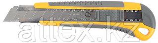 """Нож STAYER """"MASTER"""" с выдвижным сегмент. лезвием, пластмассовый, 18мм 0916"""