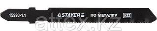 """Полотна STAYER """"PROFI"""", T118G, для эл/лобзика, HSS, по металлу (0,5-1,5мм), EU-хвост., шаг 1,1мм, 50  15993-1.1_z01"""