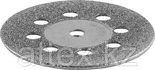 Круг ЗУБР алмазный, d 22х2,0 мм, 1шт 35927