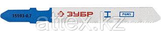 """Полотна ЗУБР """"ЭКСПЕРТ"""", T118G, для эл/лобзика, HSS, по металлу, EU-хвостовик, шаг 0,7мм, 50мм, 2шт  15593-0.7_z01"""