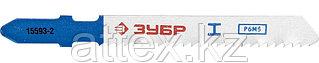 """Полотна ЗУБР """"ЭКСПЕРТ"""", T118B, для эл/лобзика, HSS, по металлу, EU-хвостовик, шаг 2мм, 50мм, 2шт  15593-2_z01"""