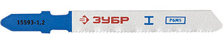 "Полотна ЗУБР ""ЭКСПЕРТ"", T118A, для эл/лобзика, HSS, по металлу, EU-хвостовик, шаг 1,2мм, 50мм, 2шт  15593-1.2_z01"