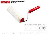 Валик малярный POLYTEX Pro, 240 мм, d=48 мм, ворс 12 мм, ручка d=8 мм, MIRAX