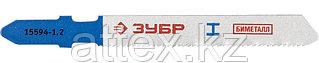 """Полотна ЗУБР """"ЭКСПЕРТ"""", T118AF, для эл/лобзика, Би-металл, по металлу, EU-хвостовик, шаг 1,2мм, 50мм  15594-1.2_z01"""