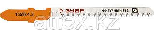 """Полотна ЗУБР """"ЭКСПЕРТ"""", T101AO, для эл/лобзика, Cr-V, по дереву, фигурный рез, EU-хвост., шаг 1,3мм,  15592-1.3_z01"""