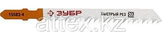 "Полотна ЗУБР ""ЭКСПЕРТ"", T144DP, для эл/лобзика, Cr-V, по дереву, EU-хвост., шаг 4мм, 75мм, 2шт  15583-4_z01"