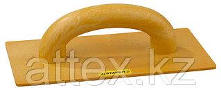 Терка пластмассовая, толщина 5мм, 130х270мм Stayer 0815-0
