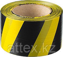 """Сигнальная лента ЗУБР """"МАСТЕР"""", цвет черно-желтый, 75мм х 200м 12242-75-200"""